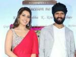 Kausalya Krishnamurthy Pre Release Vijay Deverakonda As Guest