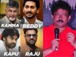 Kamma Rajyam Lo Kadapa Redlu Cast Feeling Song Released