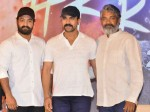Surprise From Rrr Team To Ntr Fans