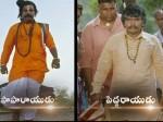 Sampoornesh Babu Kobbari Matta Trailer Released