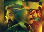 Suriya S Bandobast Set To Release On September