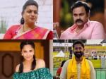 Trending Filmi News Roja Nagababu Sri Bharath In Top
