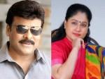 Vijayashanti Crucial Role In Chiranjeevi S Next Film