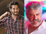Viswasam And Maharshi In Top Twitter Unveiled Top Hashtags In