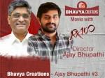 Bhavya Creations Next Film With Rx 100 Director Ajay Bhupathi