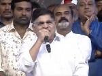 Sye Raa Narasimha Reddy Pre Release Event Allu Aravind Emotional Speech