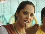 Vijaya Deverkonda S Meeku Maathrame Cheptha Teaser Released