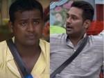 Bigg Boss 3 Telugu Rahul Sipligunj And Varun Sandesh Fight Each Other In Captain Task