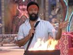 Bigg Boss 50day Update Baba Bhaskar Shock To Mahesh Vitta