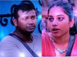 Bigg Boss 3 Telugu 53 Day Highlights