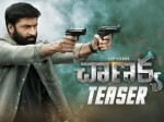 Gopichand S Chanakya Teaser Out
