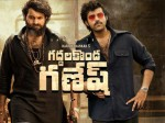 Gaddalakonda Ganesh Success Meet At Vizag On September