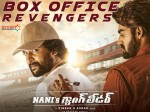 Nani S Gang Leader 17 Days Collections
