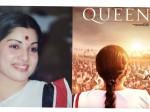 Queen First Look Ramya Krishnan As Jayalalithaa