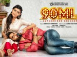 Neha Solanki Poster Released From Karthikeya 90ml Movie