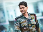 Mahesh Babu S Remuneration For Sarileru Neekevvaru Movie