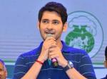 Mahesh Babu S Greatness In Social Work