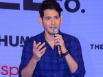 Mahesh Babu S Reaction On Chandrayan