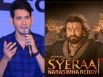 Mahesh Babu S Comment On Sye Raa Narasimha Reddy Trailer Ram Charan Reaction Is