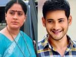 Vijayashanti S Comment On Mahesh Babu S Character
