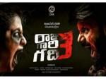 Omkar S Raju Gari Gadhi 3 First Look Released