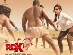 Paayal Rajput Powerful In Rdx Love Trailer