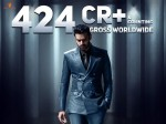 Prabhas Saaho 2 Weeks Collection Report