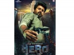 Sivakarthikeyan And Ps Mithran S Hero First Look Released