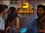Sudigali Sudheer Hungana In 3 Monkeys Teaser