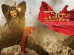 Megastar Chiranjeevi Sye Raa Trailer Released