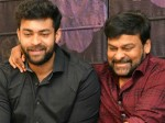 Varun Tej Comments On Chiranjeevi On The Issue Of Gaddalakonda Ganesh