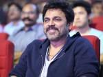 Daggubati Venkatesh Comments At Varun Tej S Valmiki Pre Release Event