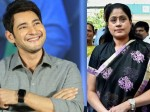 Life Has Come A Full Circle Mahesh Babu Tweet On Vijayashanthi
