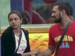 Bigg Boss Telugu 45 Day Highlights Vitika Fight With Varun Sandesh