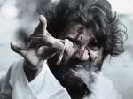 Vijay Deverakonda World Famous Lover Movie First Look Released