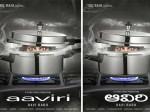 Ravi Babu S Aaviri Release Date Fixed