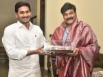 Chiranjeevi Meets Ys Jaganmohan Reddy Meet In Cm House