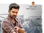 Nandamuri Kalyan Ram Entha Manchivadavura Teaser Released