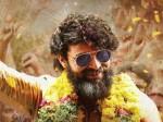 Varun Tej S Valmiki Movie 14 Day Collections