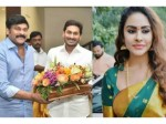 Sri Reddy Posts On Chiranjeevi And Y S Jaganmohan Reddy