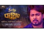 Actor Tanish To Be Kantri Raja
