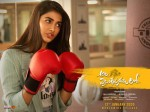 Pooja Hegde Special Poster From Ala Vaikunthapurramloo
