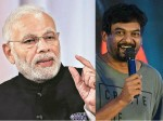 Puri Jagannadh S Open Letter To Indian Prime Minister