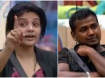 Bigg Boss 3 Telugu Rahul Is Trolling On Recommend Word About Srimukhi