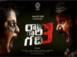 Raju Gari Gadhi 3 Movie Review And Rating