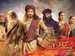 Sye Raa Narasimhaa Reddy Special Poster Is Viral On Social Media