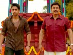 Venkatesh And Naga Chaitanya Venkymama Movie First Glimpse Released