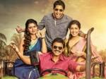 Venkatesh S Venky Mama Release Date Locked