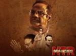 'ఎన్టీఆర్-మహానాయకుడు' బాక్సాఫీస్ రిపోర్ట్: దారుణంగా పడిపోయిన ఓపెనింగ్స్