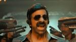 'డిస్కో రాజా' ఫస్ట్టాక్: ఈ సైన్స్ ఫిక్షన్ డ్రామా ఎలా ఉందంటే..